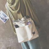 帆布袋慵懶風帆布包女chic斜背包學生韓版斜背原宿ulzzang帆布袋 創想數位