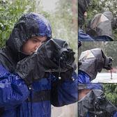 相機防水罩 通用中長焦鏡頭相機遮雨衣 防塵防雪遮雨罩 單反相機防雨罩防雨套 玩趣3C