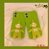 【買一送一】卡通可愛綠色天線寶寶適用蘋果13/12Pro/Max帶支架手機殼iphone11【西語99】