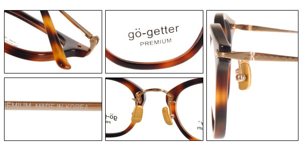 Go-Getter 光學眼鏡 GO5002 C03 (琥珀-金) 韓系時尚潮流款 # 金橘眼鏡