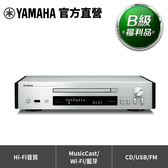 【B級福利品】Yamaha CD-NT670 網路CD播放機