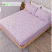 【eyah】台灣製純色加厚舖棉保潔墊床包式雙人(含枕墊*2)-魅力紫