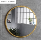 浴室鏡 北歐鋁合金浴室鏡子貼墻壁掛免打孔廁所洗手間梳裝化妝圓鏡TW【快速出貨八折搶購】