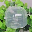 奶嘴專用透明收納盒 寬口奶嘴收納盒