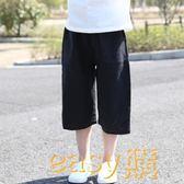 女童闊腿褲夏兒童七分褲寬鬆薄款短褲