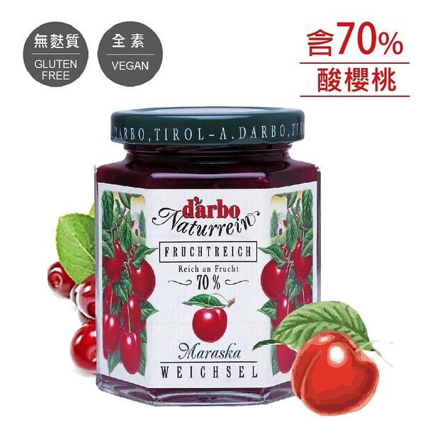 【良食生活】D'arbo70%果肉天然酸櫻桃果醬 200g
