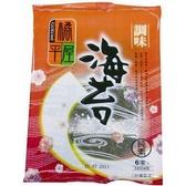 橘平屋調味6束海苔/4.8g *3包【愛買】