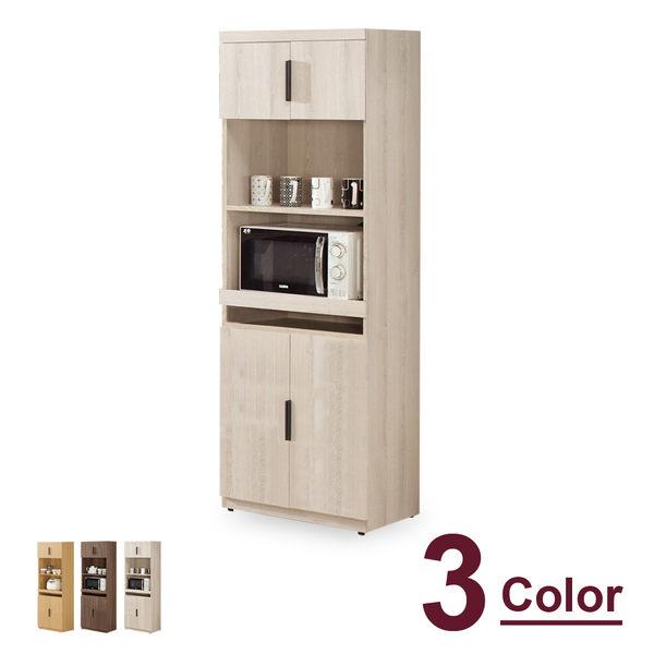 收納櫃【時尚屋】[C7]達拉斯6尺高收納櫃C7-914-5三色可選/免組裝/免運費/收納櫃