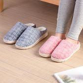 居家情侣防滑棉拖鞋女保暖男士托鞋