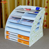 多層快遞單收納架創意塑料辦公桌面文件整理財務單票據文具收納盒【全館89折低價促銷】