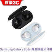 Samsung Galaxy Buds 真無線藍牙耳機,支援無線充電,分期0利率,三星SM-R170,神腦代理