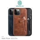 【愛瘋潮】NILLKIN Apple iPhone 12/12 Pro (6.1吋) 奧格卡袋背套 手機殼 手機套 可插卡 保護套