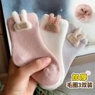 嬰兒襪     秋冬季嬰兒襪子純棉加厚保暖新生幼兒0-3-6月初生寶寶冬天款1-3歲   童趣屋