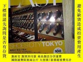 二手書博民逛書店日文版罕見LAST 06Y203004