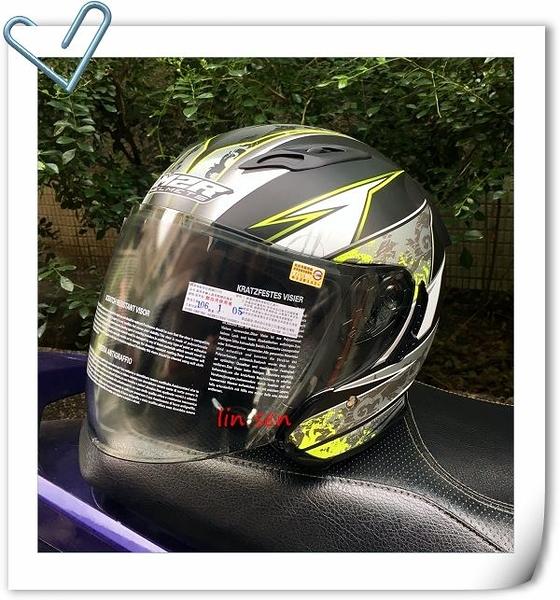 M2R安全帽,J5,#6消光黑黃