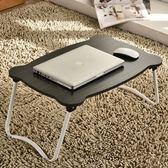 老人病人孕婦床上餐桌護理桌床上吃飯桌子可折疊電腦桌簡易桌大號QM「摩登大道」