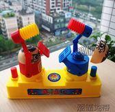 兒童遊戲桌遊雙人對打玩具聚會桌游桌面游戲男孩「潮咖地帶」