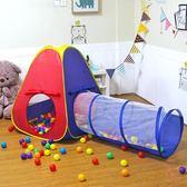 遊戲帳篷兒童帳篷室內外玩具游戲屋公主寶寶過家家女孩折疊小房子海洋球池XW(中秋烤肉鉅惠)