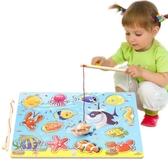 木質益智力嬰兒童磁性釣魚玩具套裝男女孩寶寶小孩子禮物1-2-3歲