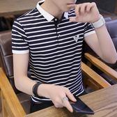 短袖polo衫男半截袖T恤韓版修身襯衫領潮流帥氣上衣服 優樂居