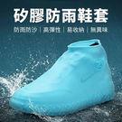 下雨天鞋子不再濕搭搭 厚實矽膠材質超彈力矽膠 一體成型無縫隙完全防水 體積小巧好摺疊多色款男女適用