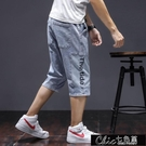 夏季薄款七分牛仔褲男寬鬆直筒彈力韓版潮流寬鬆休閒百搭7分【全館免運】