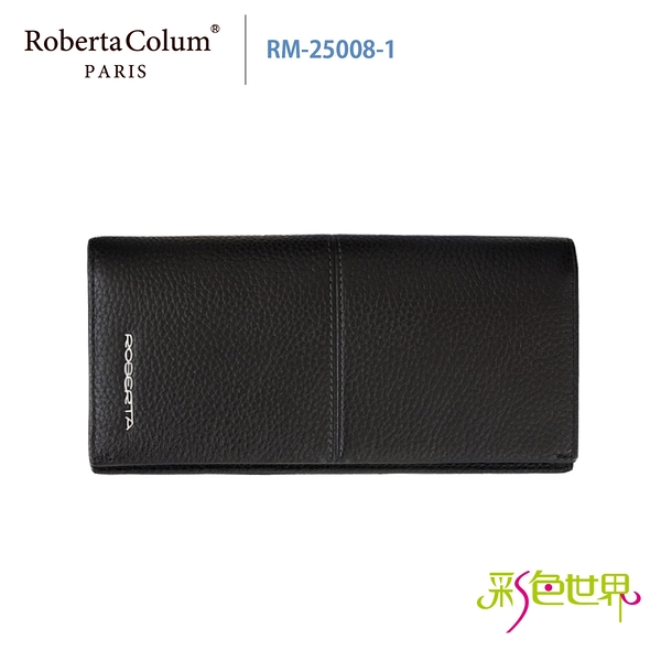諾貝達Roberta Colum真皮長夾 RM-25008-1 黑色 彩色世界