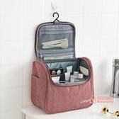 化妝包 懸掛式旅行收納包創意大容量便攜洗漱包多功能化妝品收納包化妝包 4色