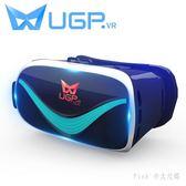 VR眼鏡3D眼鏡 虛擬現實3d 4D手機專用頭戴式電腦版立體智能頭盔 nm15869【Pink中大尺碼】