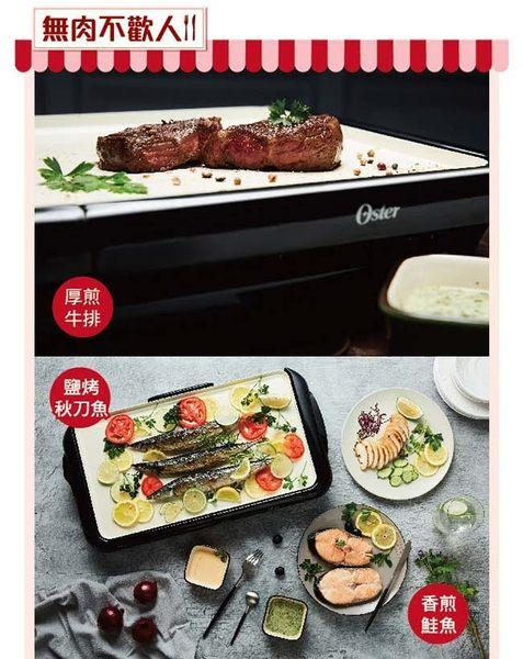 現貨免等/周一至週五天天出貨 美國OSTER BBQ陶瓷電烤盤 (CKSTGRFM18W-TECO) 中秋節 中秋 烤肉