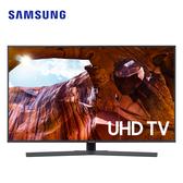 【贈壁掛安裝】[SAMSUNG 三星]55吋 4K UHD 智慧連網液晶電視 UA55RU7400WXZW