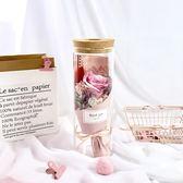 顧她永生花禮盒玻璃罩情人節生日禮物保鮮干花藍色妖姬玫瑰花束