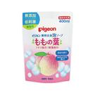 貝親 桃葉泡沫沐浴乳(補充包) 400ml