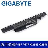 GIGABYTE W650BAT-6 6芯 48.84WH 原廠電池 W650 W651 W655 W670 P15F P17F Q2546 Q2556 Q2756 W6500 K570N K590C