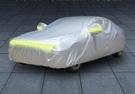 汽車衣車罩防曬防雨 隔熱遮陽厚通用車套外罩 【店長推薦】  快速出貨