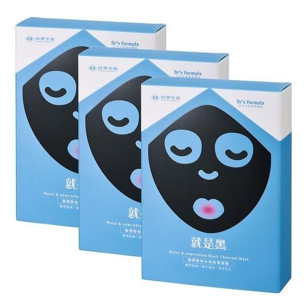 【南紡購物中心】《台塑生醫》Dr's Formula極潤緊俏水娃娃黑面膜(7片/盒)*3盒入