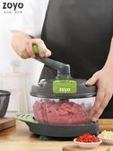 絞肉機絞肉機家用手動攪拌機碎菜機手搖絞餡機餃子餡神器小型絞菜機 夏季上新