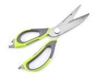 多功能料理剪刀 附贈磁性收納套【K133】魚鱗剪 開瓶 夾子 刨刀 廚房剪刀 不鏽鋼剪刀雞骨剪
