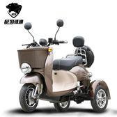 (鋰電池)小龜王電動三輪車代步車接送孩子電動成人車小型電瓶三輪車 萬客居