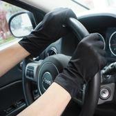 夏季防曬手套男士薄款透氣純棉防滑夏天戶外騎行開車全指手套觸屏 花間公主