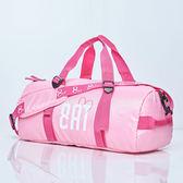 【8:AT 】運動旅行袋(時尚粉)(未滿3件恕無法出貨,退貨需整筆退)