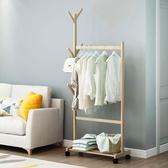 衣帽架 簡易衣帽架實木掛衣架子落地式臥室衣服收納架家用現代簡約置物架