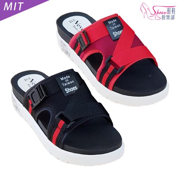 拖鞋.MIT厚底韓系套式休閒拖鞋.黑/紅【鞋鞋俱樂部】【239-359】