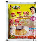 東承 雞蛋布丁粉-105g/包