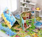 跨年趴踢購拼接寶寶爬行墊加厚2cm環保臥室拼圖嬰兒童無味家用泡沫地墊子60
