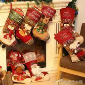 聖誕襪 圣誕襪子禮物袋圣誕節小禮品袋圣誕老人裝飾用品糖果盒子場景布置 辛瑞拉