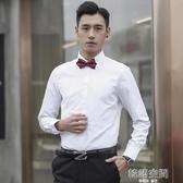 伴郎服裝男士兄弟團禮服婚禮白色襯衫背帶長袖修身新郎結婚衣大碼 韓語空間