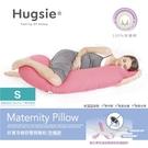 Hugsie 天然有機棉孕婦枕-防螨款-【S-Size】建議身高158cm以下媽咪選用