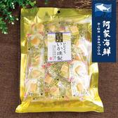 ★日本原裝★燻製一口魷魚140g#零嘴#美味#點心#香醇#日本原裝進口