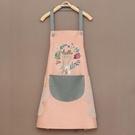圍裙 時尚家用可愛廚房做飯圍裙女防水防油...